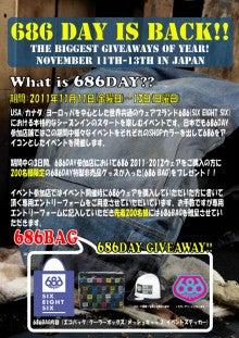 モリスポ池田店のSTAFFブログ