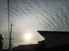 $亜細亜N倶楽部~ひとまず近隣諸国へ行きましょ~-波状雲4