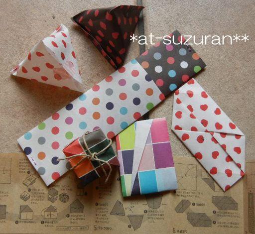クリスマス 折り紙 折り紙 袋 折り方 : divulgando.net