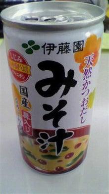 一姫虎太郎日記-2011111011330000.jpg