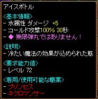 RELI姫のおてんば日記-だめ1