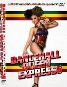 $dancehallphatty official blog