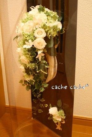 cache cache*