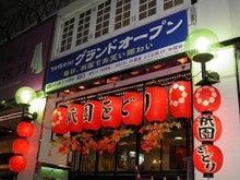 京都案内処~舞妓倶楽部 Official Blog~-祇園会館1