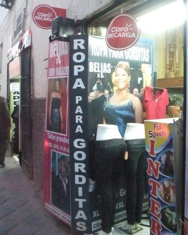 LA BODEGA PERUANA-おでぶちゃん用衣類