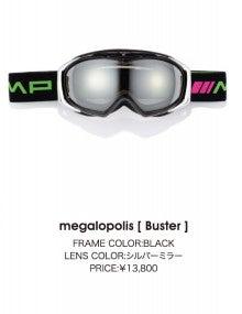Megalopolisオフィシャルブログ