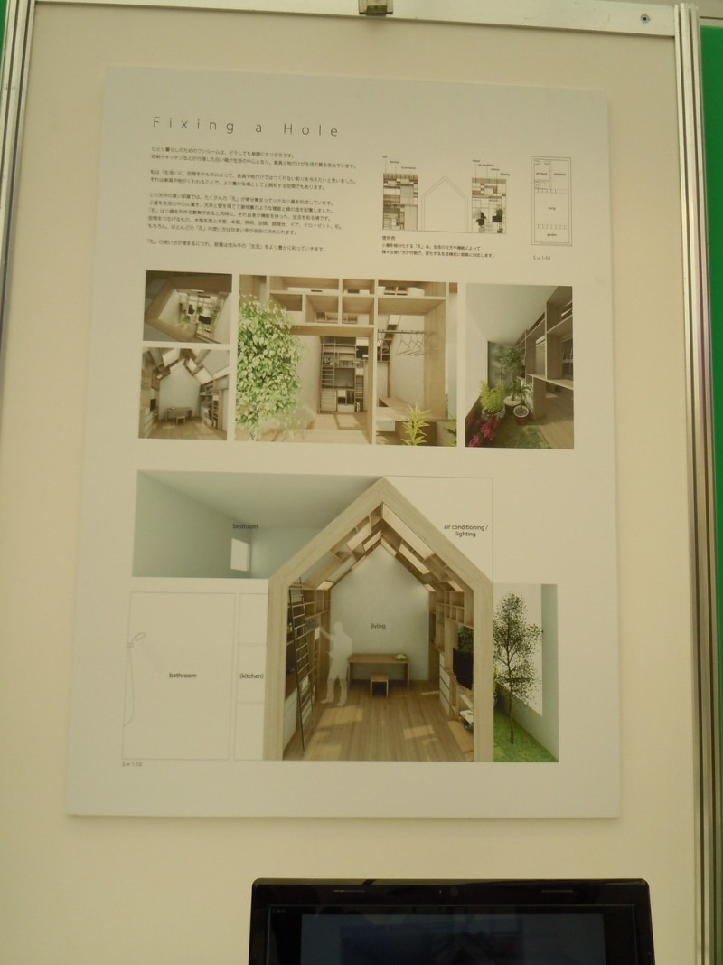 住まい、暮らしに美とデザインを kibi_blog