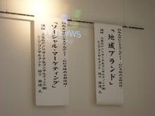 $福島県在住ライターが綴る あんなこと こんなこと-20111109