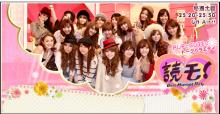 林えりかオフィシャルブログ Powered by Ameba