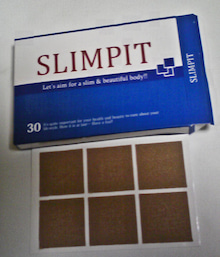 $DaiettaMASAのブログ-SLIMPIT