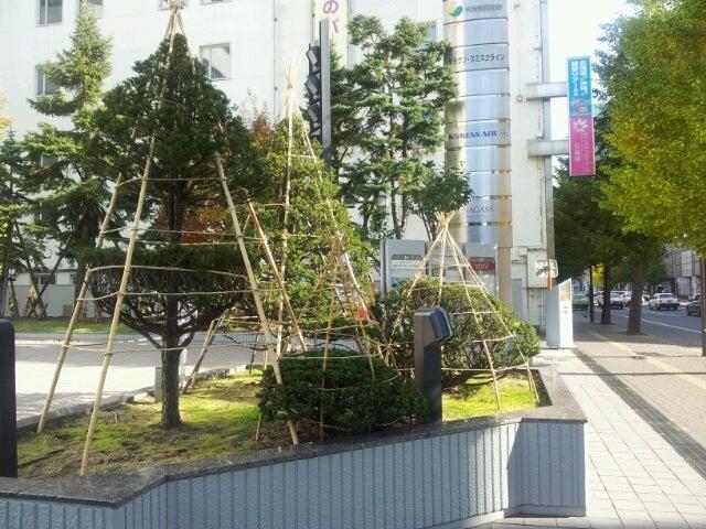歩き人ふみの徒歩世界旅行 日本・台湾編-未設定
