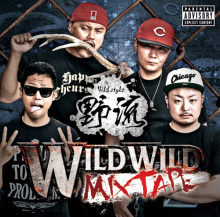 $WILDSTYLEオフィシャルブログ「WILDSTYLE」by Ameba