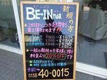 miyu1960さんのブログ-DSC_1162.JPG