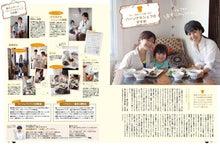 マクロビ出張料理屋★食でなりたい自分をデザインする知恵袋