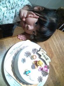 見方革命家まーくオフィシャルブログ☆東京都目黒区自由が丘のカウンセラー-31のアイスケーキ