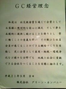 I★LOVE南銀