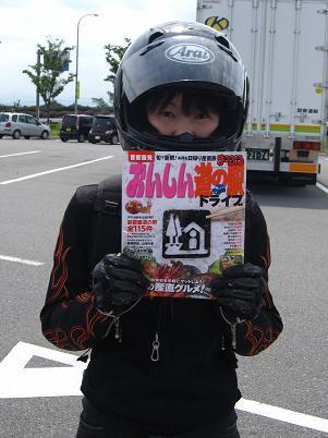ワイフすなこ。とY氏旦那のバイクルマライフ-2011111202