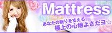 PrincessDoll 桜咲姫奈オフィシャルブログ Powered by Ameba-nana 枕 桜咲姫奈