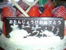 delicious-poco-SN3D2170.jpg