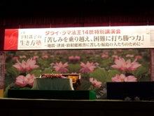 $福島県在住ライターが綴る あんなこと こんなこと-20111106ラマ師