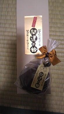中村福助オフィシャルブログ「歌舞伎風に吹かれて」Powered by Ameba-2011111216300000.jpg