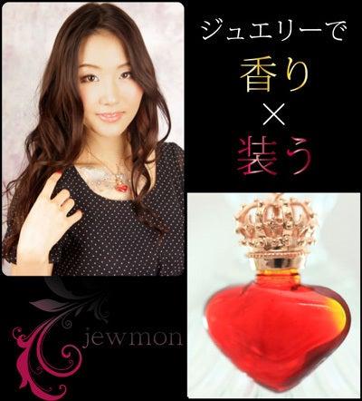 香りが漂う癒しのペンダントJEWMON by CROVART☆
