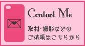 大田明弥の『だって女の子だも~ん』