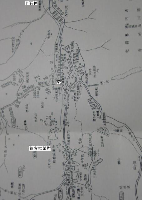 街や交通網の盛衰を記録する....警「美」報 告 書 ☆彡   ▼CAMMIYA-昭和38細倉地域図1:17000