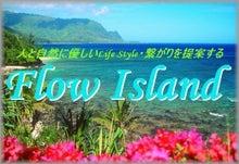 $~Flow Island~