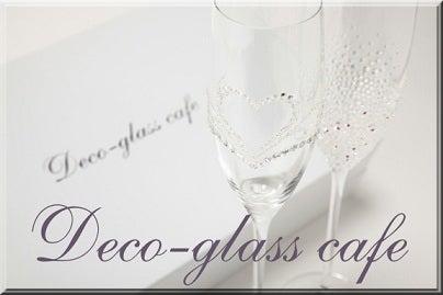 デコグラス専門店『Deco-glass cafe』