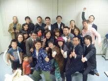 $夢(ドリーム)プランプレゼンテーション北海道のブログ