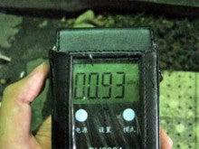 チダイズム ~福島第一原発事故の真実&最新情報~-SOM103