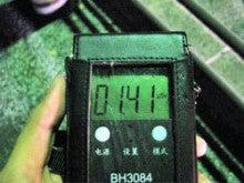 チダイズム ~福島第一原発事故の真実&最新情報~-SOM097