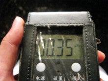 チダイズム ~福島第一原発事故の真実&最新情報~-SOM113