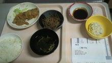 よっしぃのブログ-111110_1801~010001.jpg