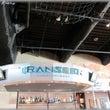 【品川】Transf…