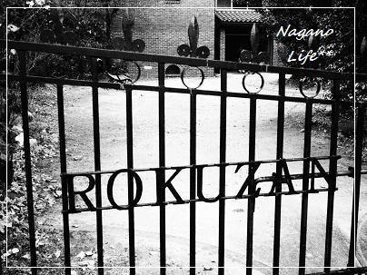 Nagano Life**-ROKUZAN