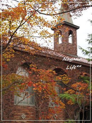 Nagano Life**-碌山美術館