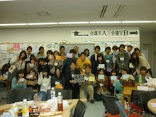 ALL中国教育フェスタのブログ