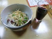 $向日葵のブログ