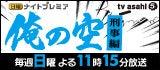 $庄野崎謙オフィシャルブログ「KEN'S STORY」Powered by Ameba