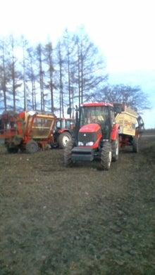 みつぐちゃん農産ブログ-111113_160501.jpg