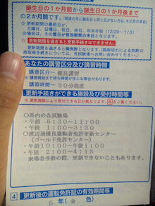 $写真好きリチャードのりちゃど生活 IN 福岡-110914_154751.jpg