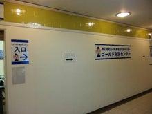 $写真好きリチャードのりちゃど生活 IN 福岡-110914_164815_ed.jpg