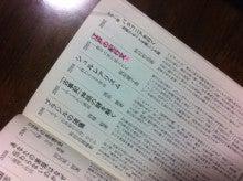 本だけ読んで暮らせたら-中公新書2011目録02