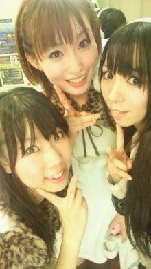 椎名セイカブログ『君の小さな応援団長♪』-2011111321020000.jpg