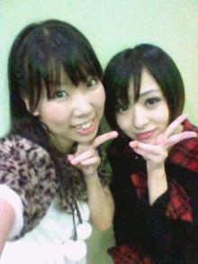 椎名セイカブログ『君の小さな応援団長♪』-2011111321040000.jpg