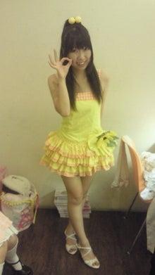 椎名セイカブログ『君の小さな応援団長♪』-2011111318320001.jpg