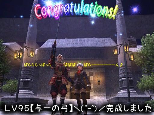 FF11合成職人 うさぎ先生のブログ。