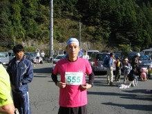 ナマケモノのブログ-伊豆ヶ岳スタート前
